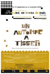 Un automne à tisser – édition 2008
